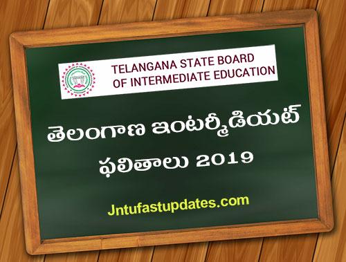 ts-inter-revaluation-result-2019