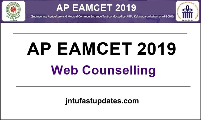 AP-EAMCET-Counselling-dates-2019