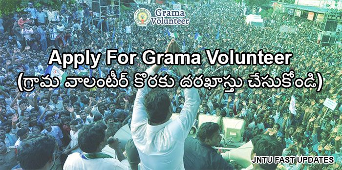 AP Grama Volunteer apply online 2019