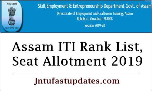 Assam ITI Rank List, Seat Allotment 2019