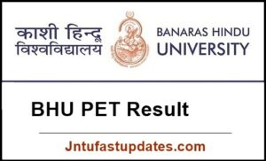 BHU PET Result 2020