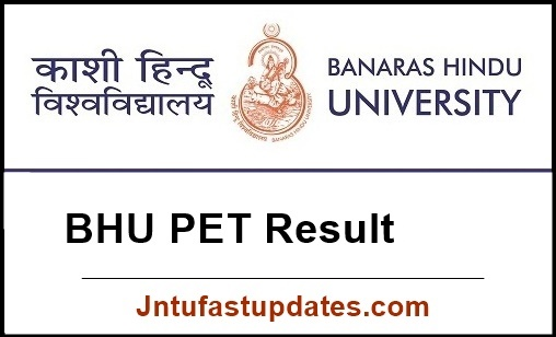 BHU PET Result 2020