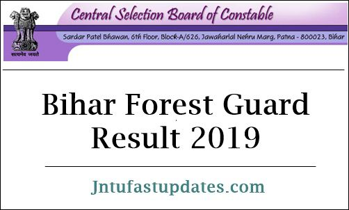 Bihar Forest Guard Result 2019