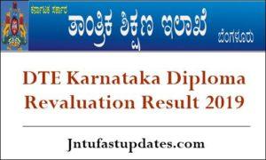 DTE Karnataka Diploma Revaluation Result 2019