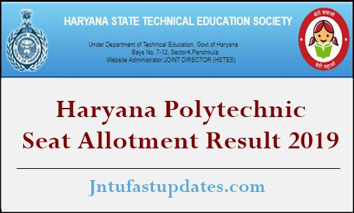 Haryana Polytechnic Seat Allotment Result 2019