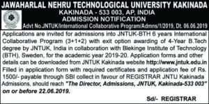 JNTUK-DA-ICP-Paper-Notification-2019