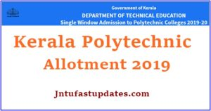 Kerala Polytechnic Trial Allotment 2019