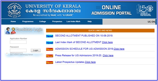 Kerala University Special Allotment 2019 Results (Released