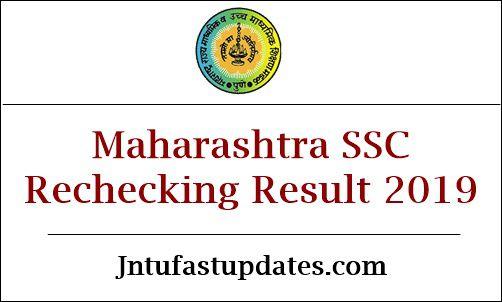 Maharashtra SSC Rechecking Results 2019