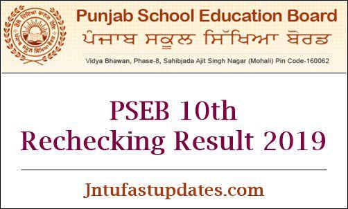 PSEB 10th Rechecking Result 2019