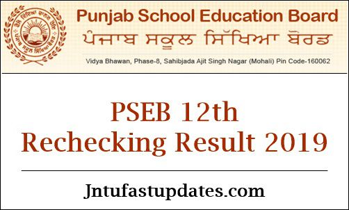 PSEB 12th Rechecking Result 2019