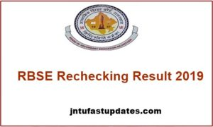 RBSE-rechecking-Result-2019