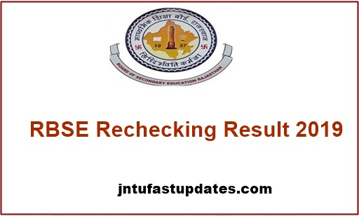 RBSE 10th & 12th Rechecking Result 2019 - Rajasthan Board