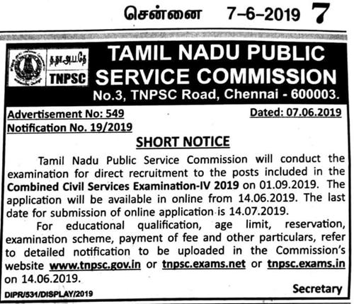 TNPSC Group 4 Notification 2019