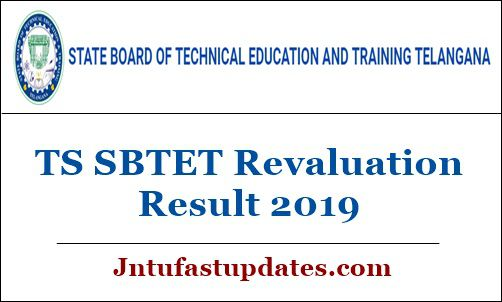 TS SBTET Revaluation Result 2019