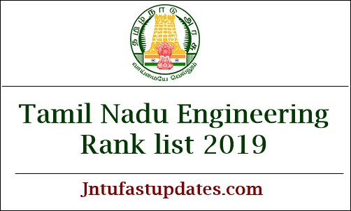 TNEA Rank List 2019 (Released) - Download TNDTE Tamil Nadu