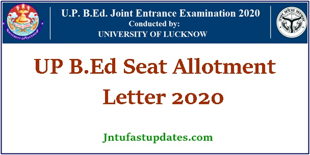 up bed seat allotment result 2020