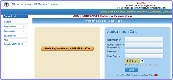 aiims mbbs 1st seat allotment 2019