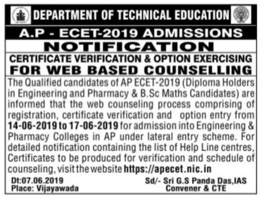 ap ecet 2019 counselling Notification
