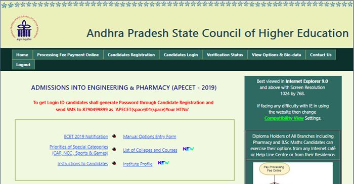 AP ECET Seat Allotment Oder 2019 (Released) - ECET College