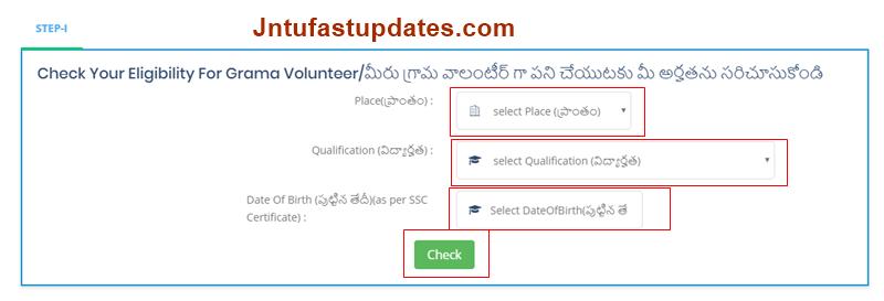 ap grama volunteer apply online - step-1