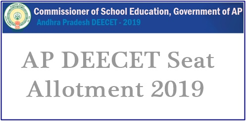 AP DEECET Seat Allotment 2019