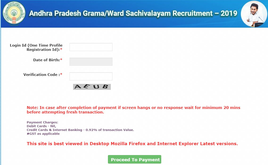 AP Grama Sachivalayam PAYMENT