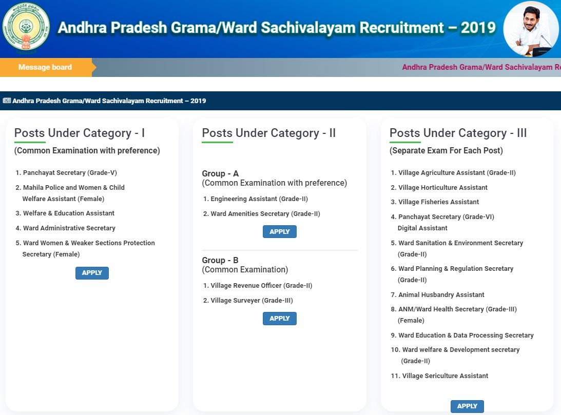 AP Grama sachivalayam Submit online application