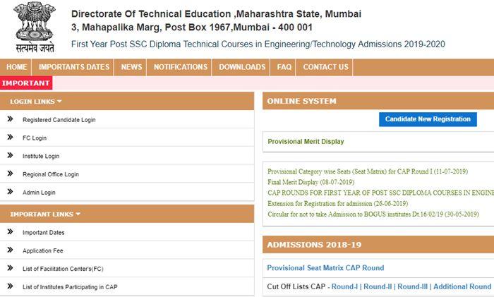 DTE Maharashtra 2019 Post SSC Diploma