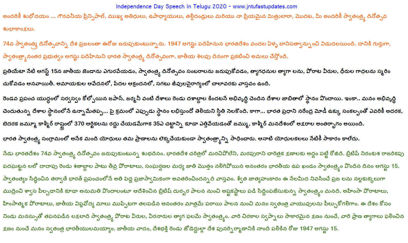 Independence Day Speech In Telugu 2019 For Students, Teachers