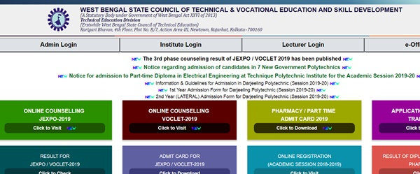 JEXPO 3rd Phase Seat Allotment Results 2019 (Released