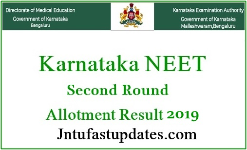 Karnataka NEET 2nd Round Seat Allotment Results 2019