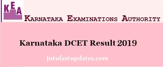 karnataka dcet result 2019