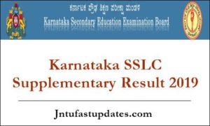 Karnataka SSLC Supplementary Result 2019