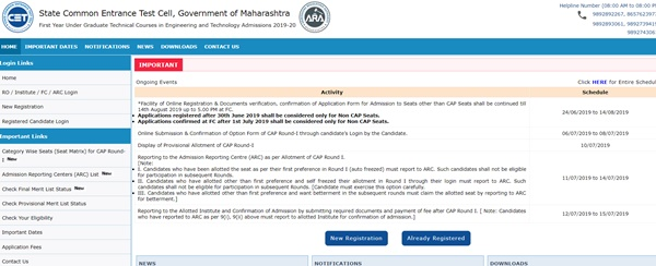 MHT CET 1st Round Seat Allotment Results 2019