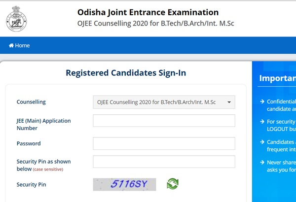 OJEE Seat Allotment Result 2020