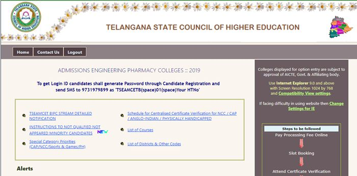 TS EAMCET BIPC counselling