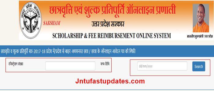 UP Scholarship status 2019-20-1