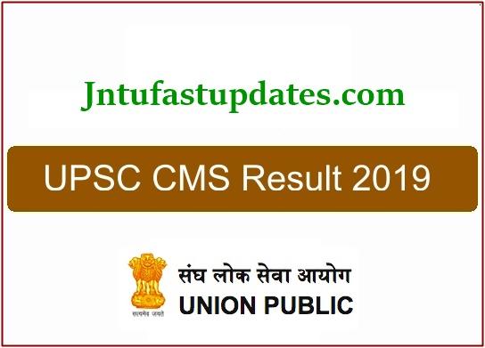 UPSC CMS Result 2019