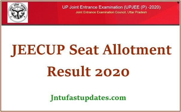 JEECUP Seat Allotment 2020