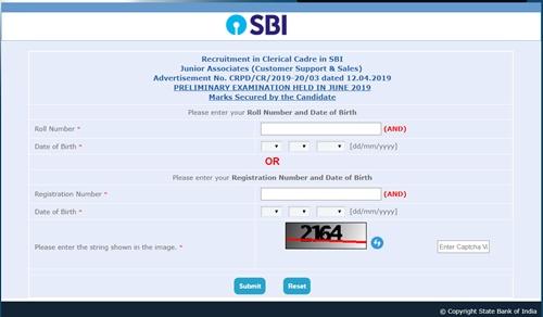 SBI Clerk Prelims Results 2019