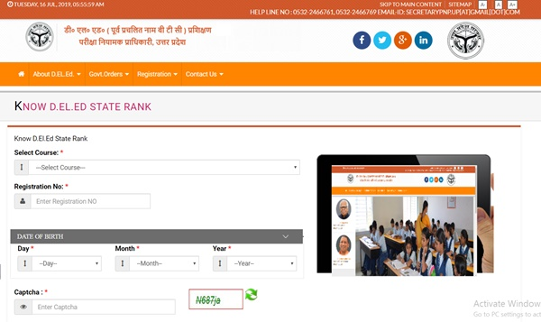 UP BTC D.El.Ed State Rank Merit List 2019