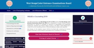 wbjee seat allotment 2019