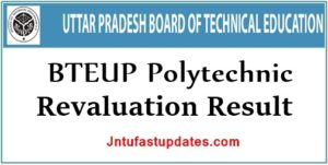 BTEUP Revaluation Result 2019