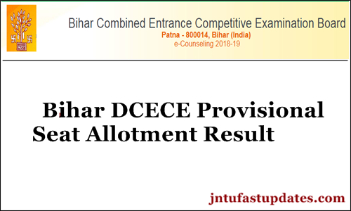 Bihar DCECE 2nd Round Seat Allotment Results 2019 (Released