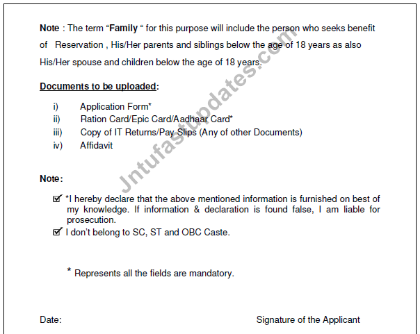 EWS certificate application form-2