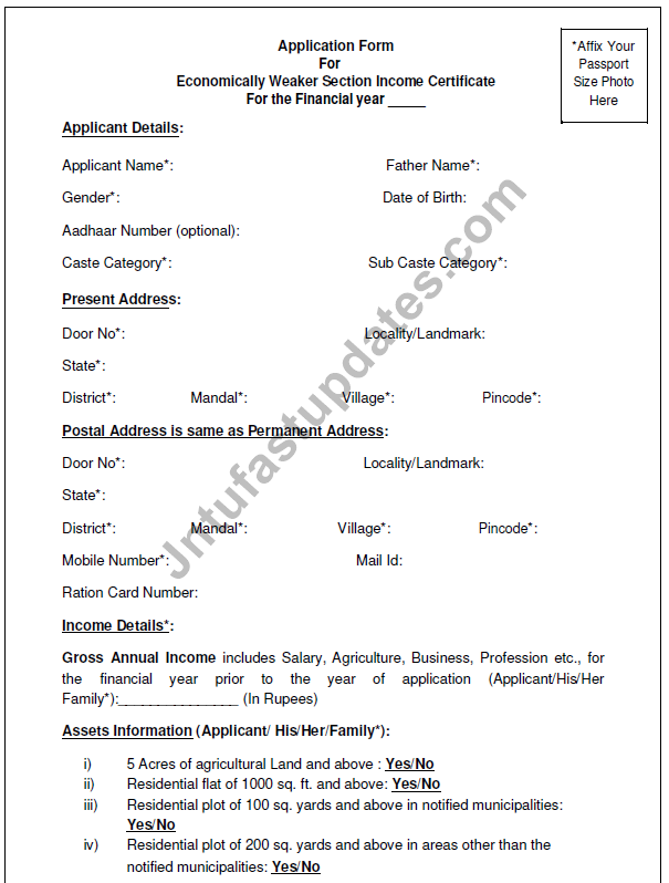 EWS certificate application form