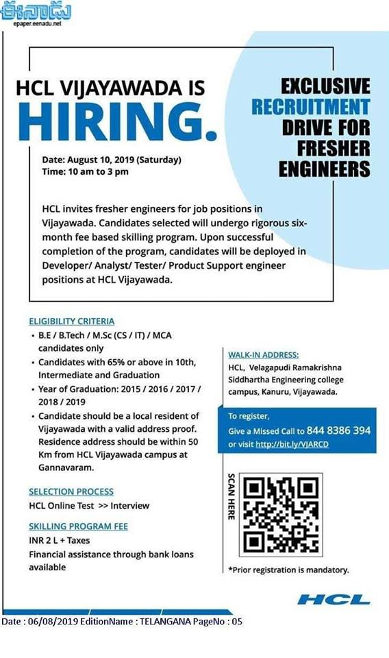 HCL Vijayawada Recruitment Drive 2019 FOR FRESHERS