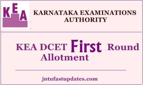 Karnataka DCET Seat Allotment Results 2020