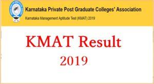 KMAT Karnataka Result 2019